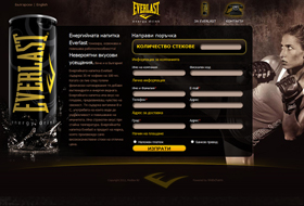 Everlast – Energy drink